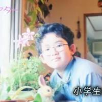 未来シアター メンタリストDaiGo 動画